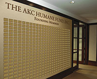 AKC Humane Fund Wall of Fame